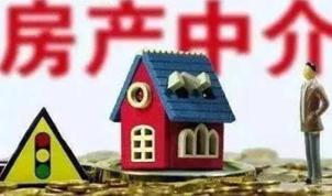 咸宁市加强房地产经纪人员管理  无证不得上岗
