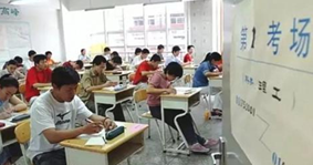 中高考期間,考點周邊1000米禁止施工  咸寧市城區進入噪音嚴管期