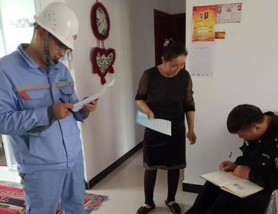 咸宁城区万余户家庭迎来天然气入户免费安全检查