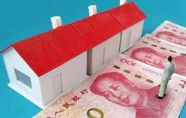城区部分房屋土地使用权到期 部门:续期需交土地出让金