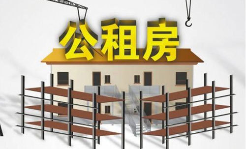 就近缴费,网上支付 咸宁市改进公租房缴费方式