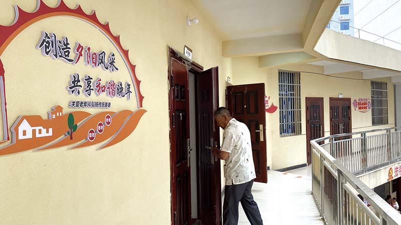 """多部门联合对老旧小区进行""""适老化""""改造宏宇小区建起老年康乐服务中心"""