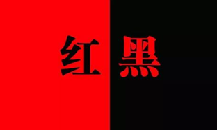 """咸宁市公布住宅小区""""红黑榜""""7家上红榜,5家上黑榜"""