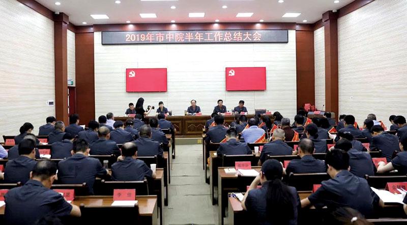 咸宁市中院:为咸宁高质量发展营造良好法治环境