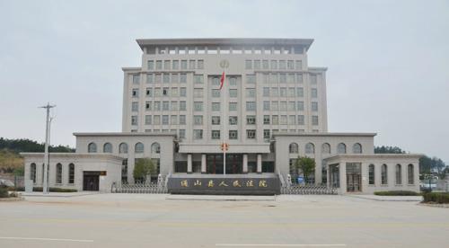 通山县法院  依法追诉涉黑案件