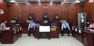 咸安检察院打造庭审快车道 7起案件从开庭到宣判只用45分钟