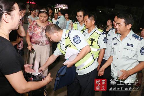 咸安区嫦娥广场噪音严重扰民 区城管局重点整治