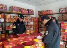 非法儲存煙花爆竹  小賣部店主無證經營被拘5日