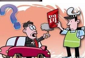 駕照因酒駕被暫扣  司機抱著僥幸心理上路又被查