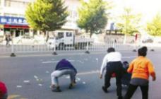 七旬老爹爹当街做不雅动作  警方裁决行政拘留