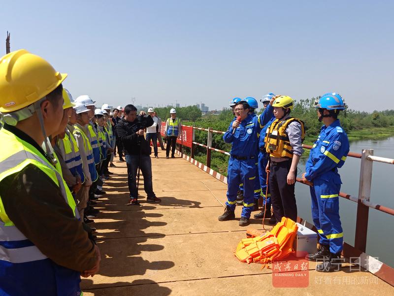 中建三局大洲湖項目第二標段項目部開展救援演練
