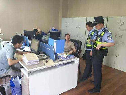 """""""领导""""主动加QQ  咸宁单位一职工被骗4万元"""