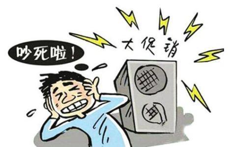咸安一商家營銷活動噪音擾民 部門:已協調整改