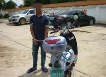 咸安破获一起系列盗车案  两人盗销摩托车被捕