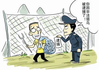 咸宁多部门检查打击破坏野生动物资源违法犯罪行为