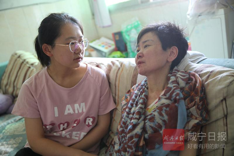 """崇陽女孩收到北大錄取通知書后卻高興不起來—— """"媽媽患癌,瞞了我一年"""""""
