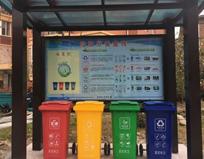 咸宁市商务局联合永安街道办事开展垃圾分类宣传
