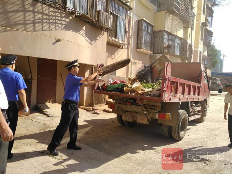 咸寧城管執法委綜合執法一大隊  進社區清廢治亂
