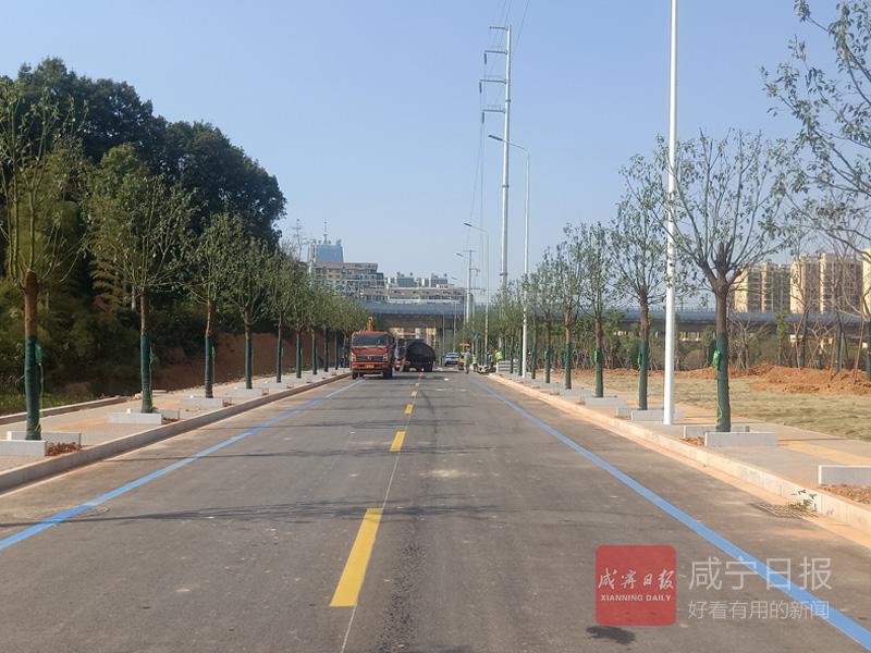 咸寧市區玉泉路延伸段通車了  緩解銀泉大道壓力