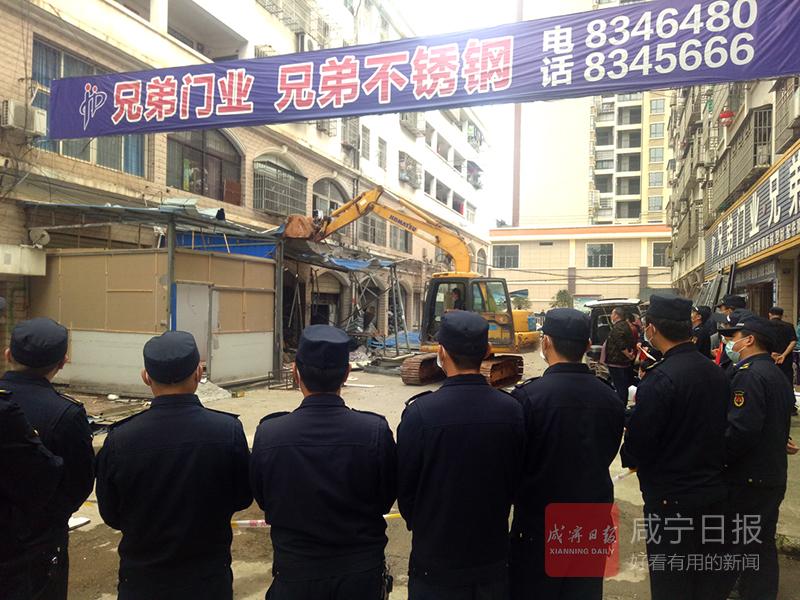 占用公共面积搭建铁棚  26户商铺违建依法拆除