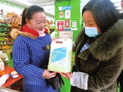 爱心企业献爱心  20吨消毒液免费赠送社区居民