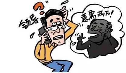冒充領導詐騙  嘉魚警方奔襲廣西抓獲涉案嫌疑人