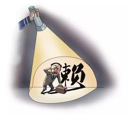 """咸安法院重拳打擊拒執犯罪  兩""""老賴""""進班房"""