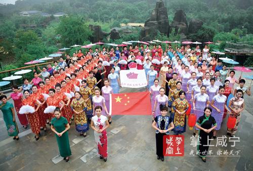 组图:旗袍文化为幸福咸宁添彩