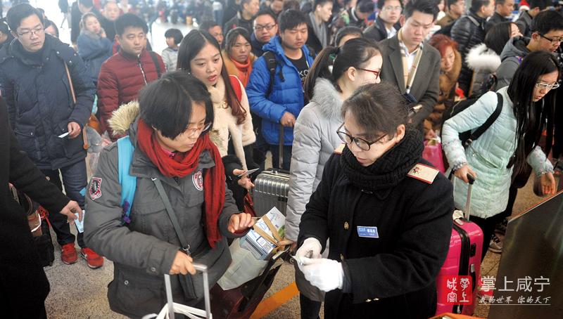 """我们的春节叫""""坚守""""――咸宁北站春运掠影"""