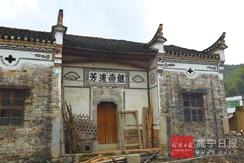 通山门楼: 青砖黛瓦中传承民族文化