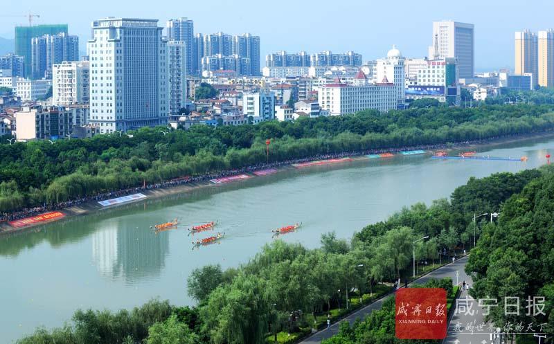 激浪高歌赛龙舟——2018咸宁首届龙舟公开赛扫描