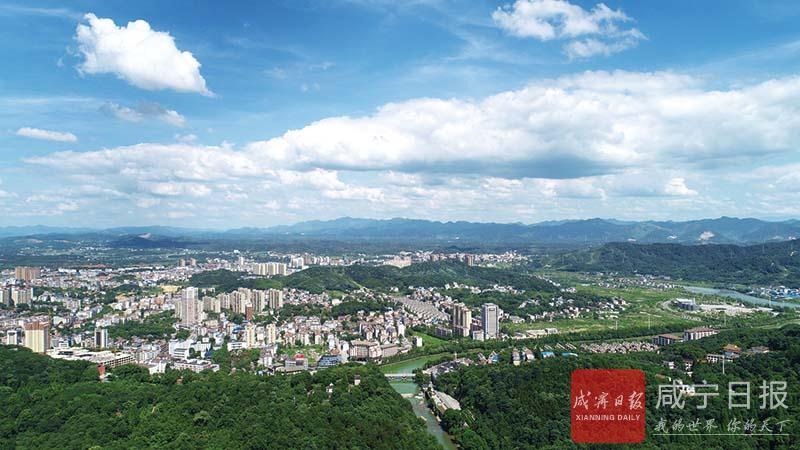 组图:咸宁蓝,幸福城