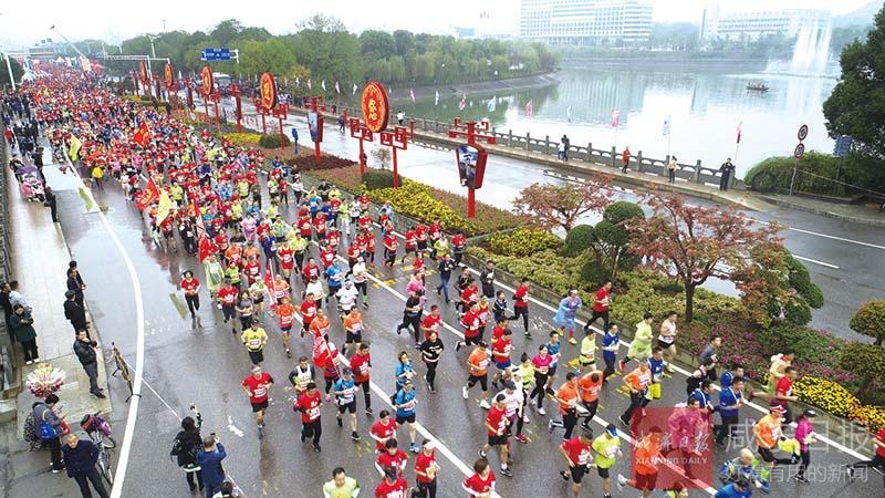 组图:为爱奔跑——2018金盛兰杯咸宁国际温泉马拉松掠影
