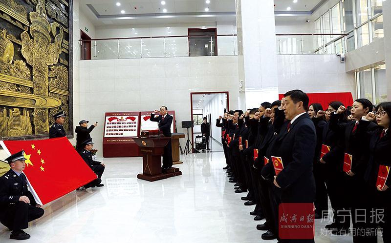组图:以人民为中心 ——市中级人民法院宪法宣誓仪式侧记