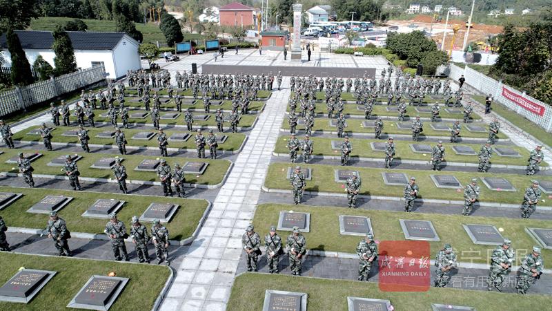 组图:咸宁军分区开展纪念活动弘扬抗美援朝精神