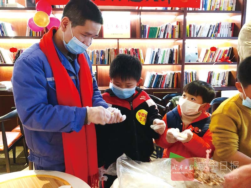 组图:2021团市委开展留咸青年迎新年系列活动 我们在咸宁过大年