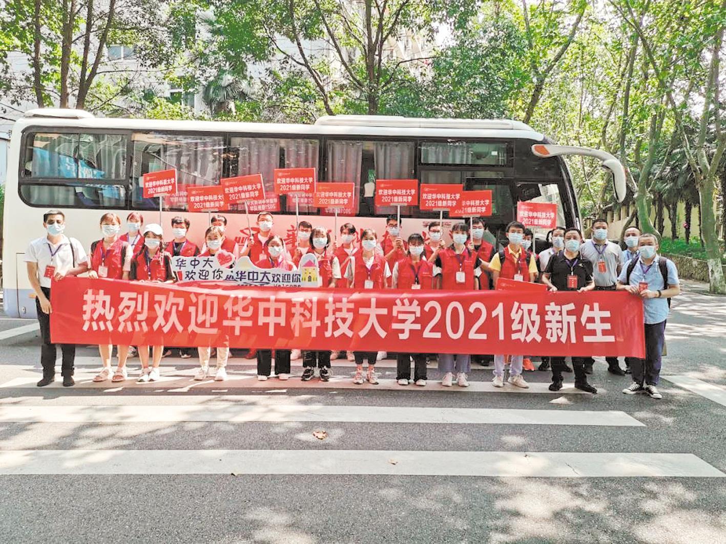 百萬學子陸續返漢 武大華中科大同日迎新