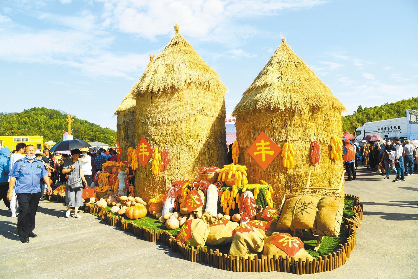 2021年中國農民豐收節湖北主會場活動在襄陽舉行 荊楚2300多萬農民慶祝豐收
