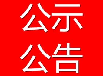 logo 标识 标志 设计 矢量 矢量图 素材 图标 340_250