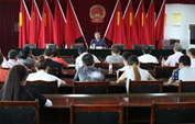咸寧市發改委專題學習市委五屆四次全會精神