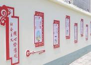 """咸寧召開創文工作調研情況匯報會推進""""創文""""工作"""