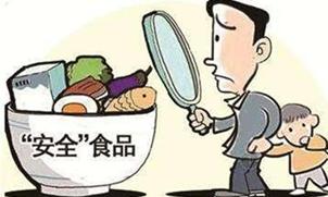 咸宁市领导检查工作时要求确保春节期间食品安全