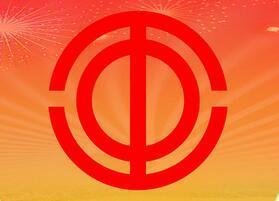 咸宁总工会四届五次全委(扩大)会议部署今年工作