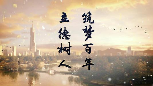 咸寧市領導調研在咸高校思想政治工作并召開座談會