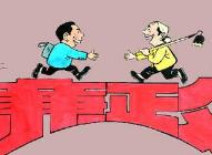 手机网投网站召开新任县级领导干部集体廉政谈话会
