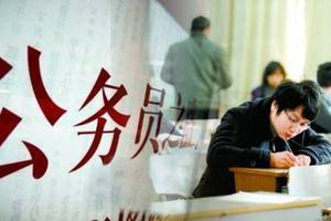 咸宁市领导巡视公务员考录工作要求确保公平公正