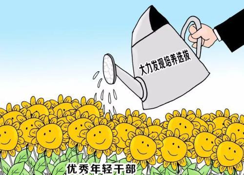 咸宁市领导在年轻干部专题学习班上要求在干事创业中展现担当作为