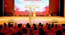 """咸寧市宣傳系統""""四力""""教育實踐演講比賽落幕"""