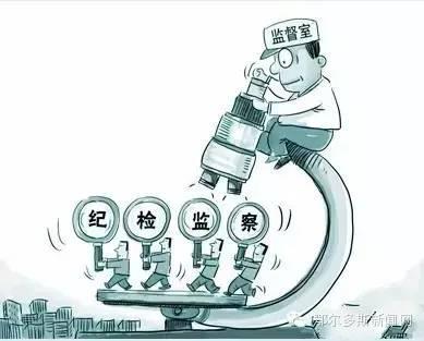 咸宁纪检监察工作座谈会要求推动工作高质量发展