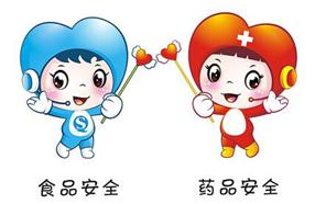 咸寧市食藥安全委員會召開2019第二次全體會議